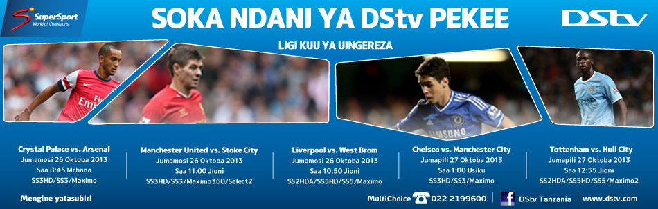 SuperSport- Key Live Events (EPL 26-27 Oct 2013)- Blog Banner